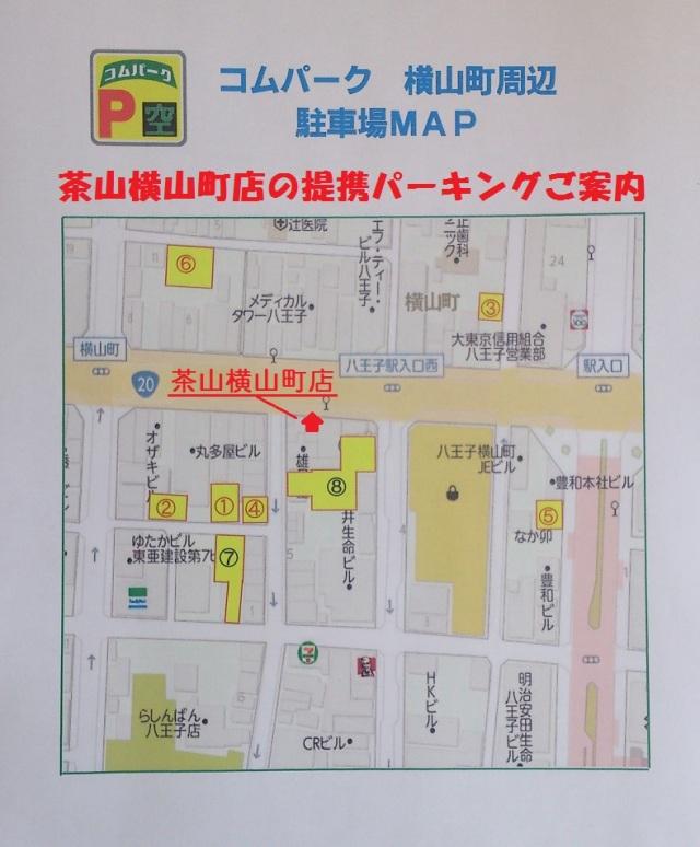 komu_MAP
